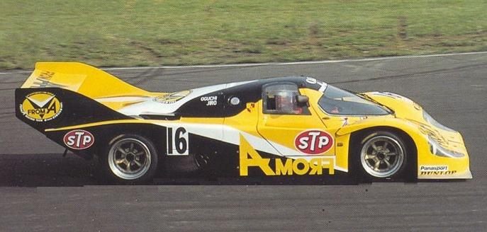 1984FUJI16_car.JPG