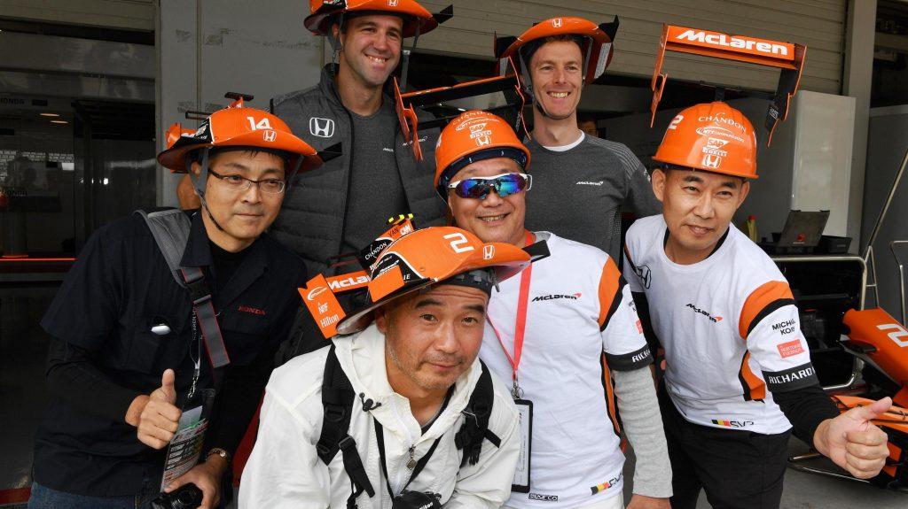 2017 Formula One Japanese Grand Prix.jpg