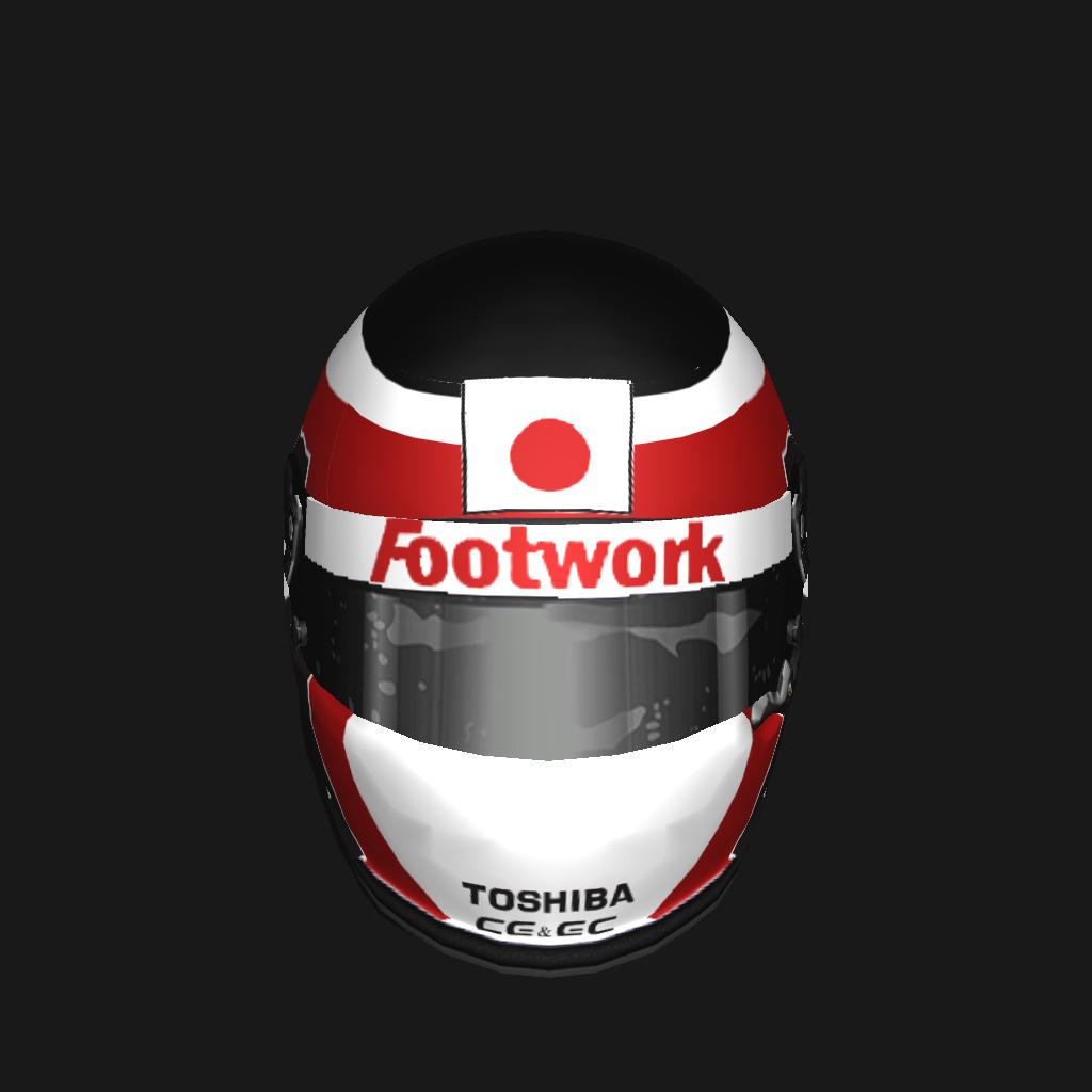 Aguri Suzuki Helmet 1993.jpg