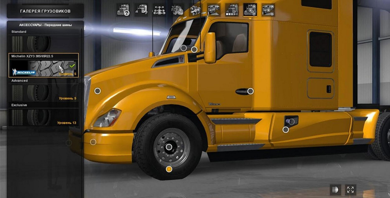 Alcoa-and-Michelin-Wheels-Mod-2.jpeg
