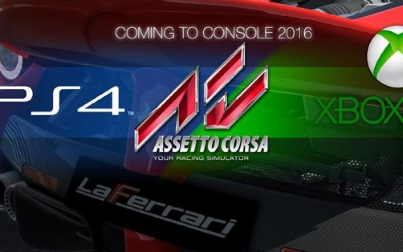 Assetto Corsa Console Delay.jpg