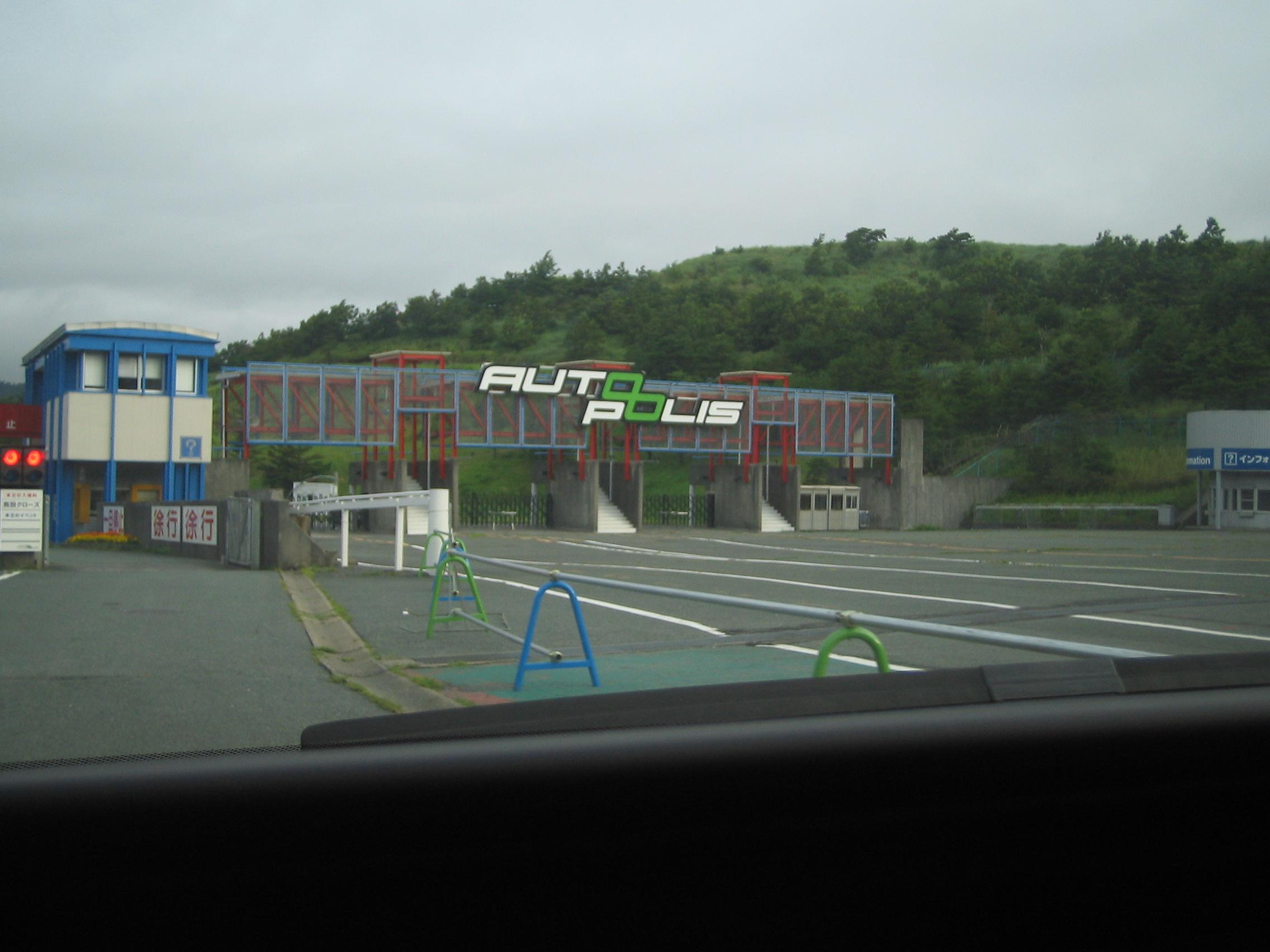 Autopolis_Entry_Gate_2007.jpg