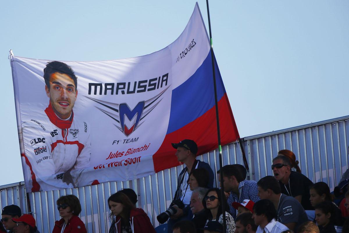 Banner for Jules Bianchi.jpg