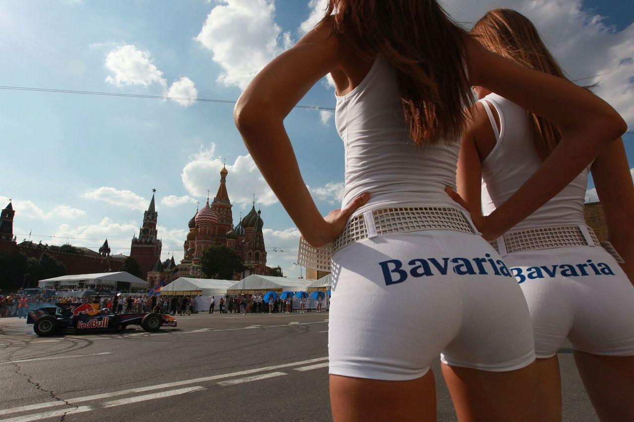 Bavarian Pit Babes.jpg