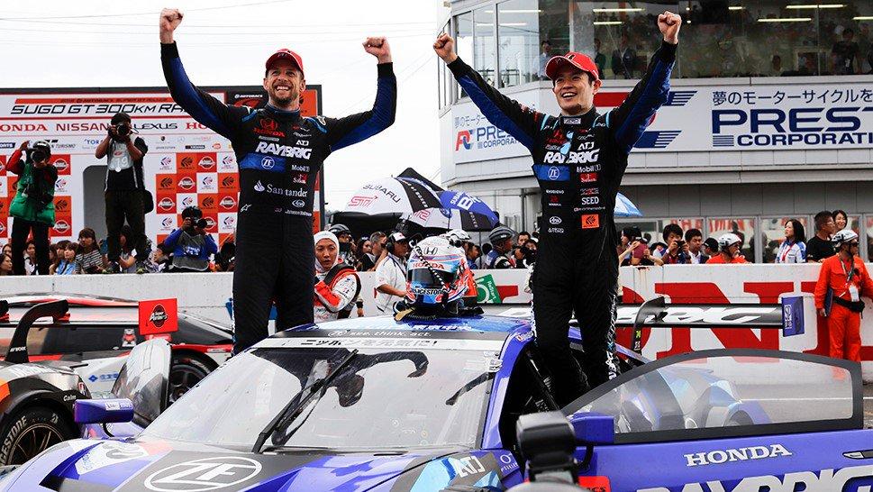 Button Super GT Winner 3.jpg
