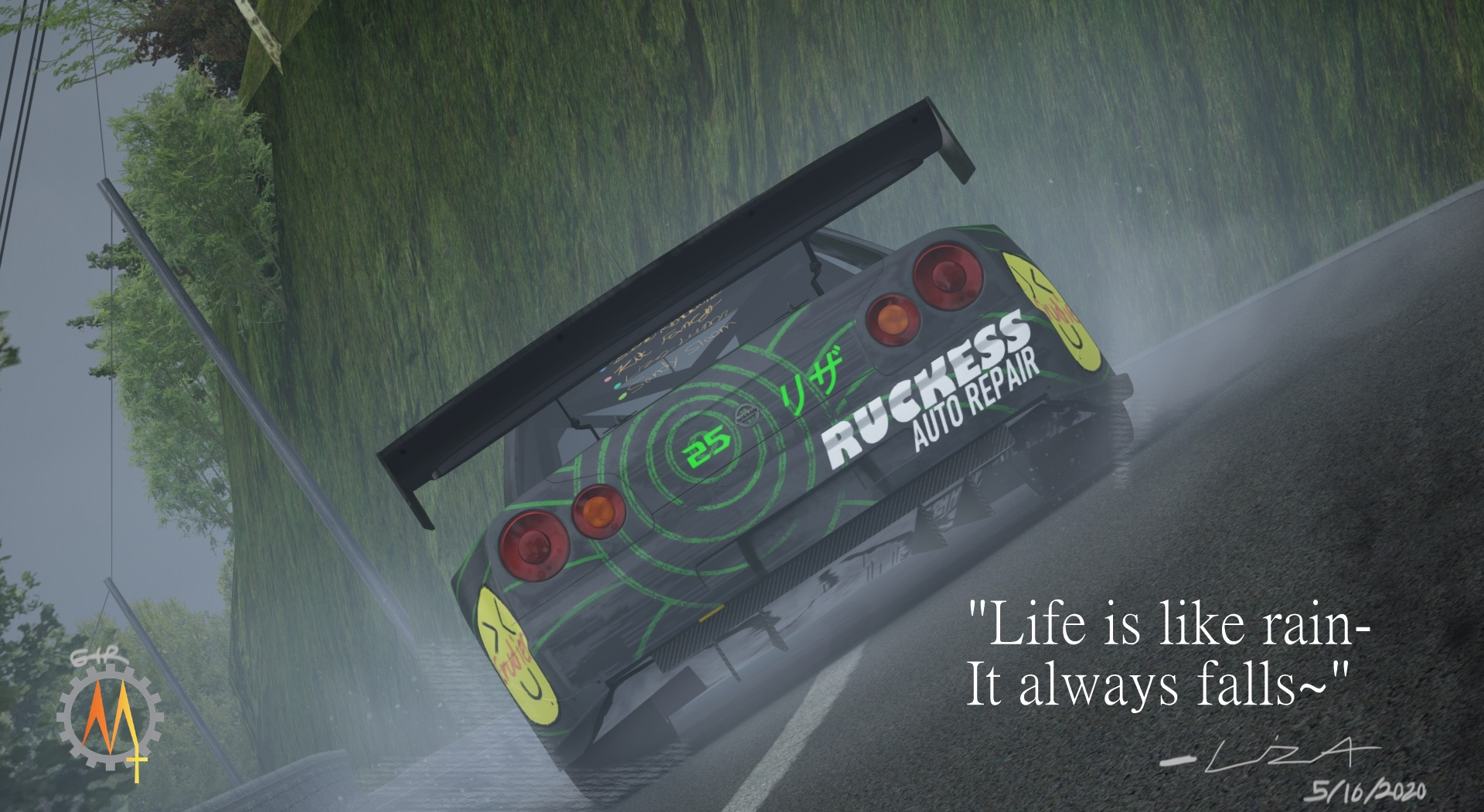Car with quote.jpg