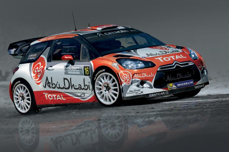 Citroen 2016 WRC.jpg