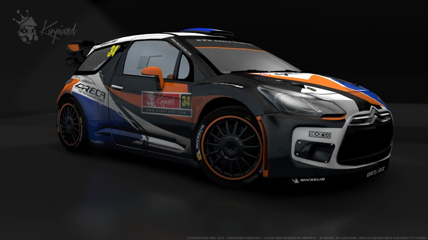 ds3_wrc (Small).jpg