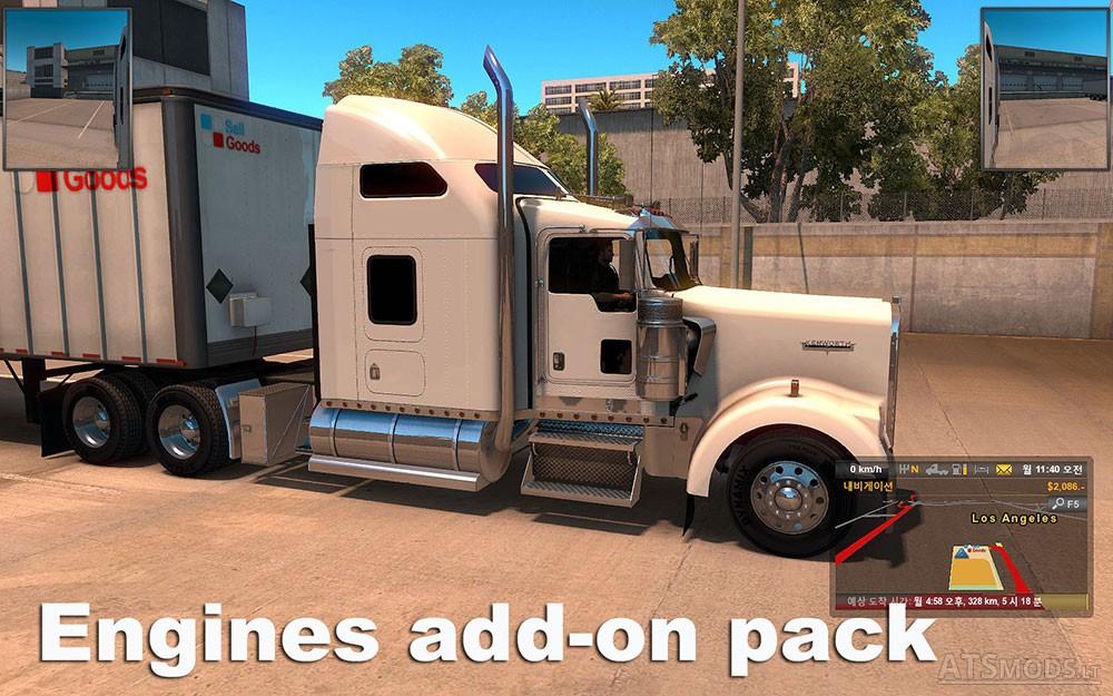 Engine-add-on-Pack-1.jpg