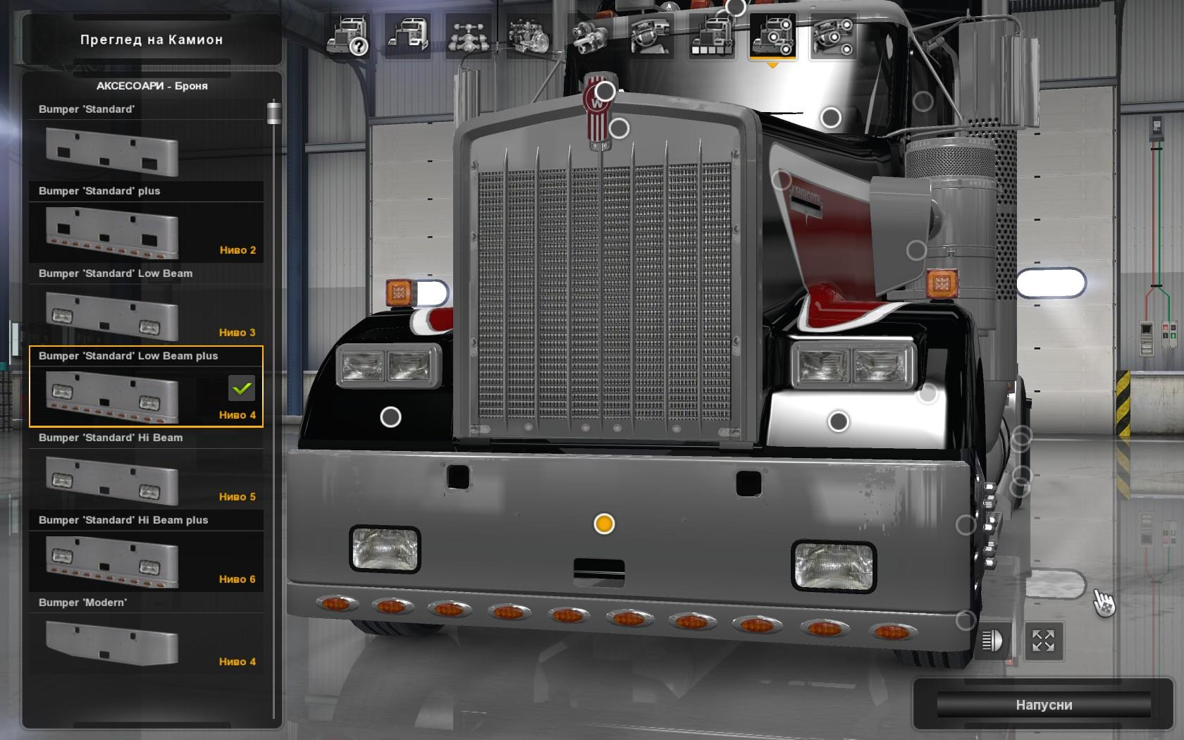 extra-bumpers-for-kenworth-w900_1.jpg