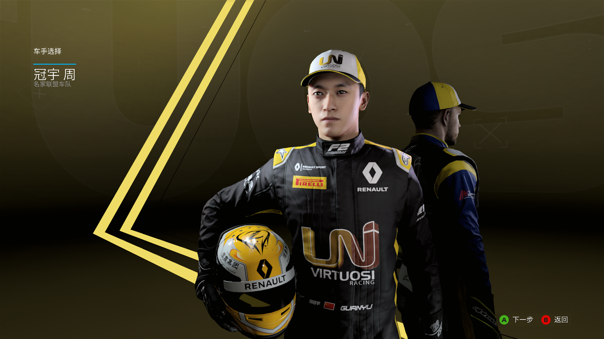 F1_2020_dx12 2021-01-29 17-59-03.png
