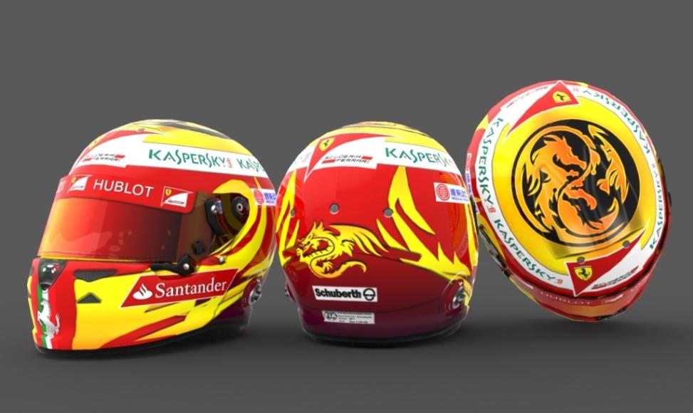 Ferrari Helmet.54.jpg