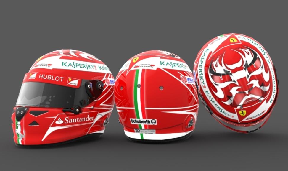 Ferrari Helmet.56.jpg