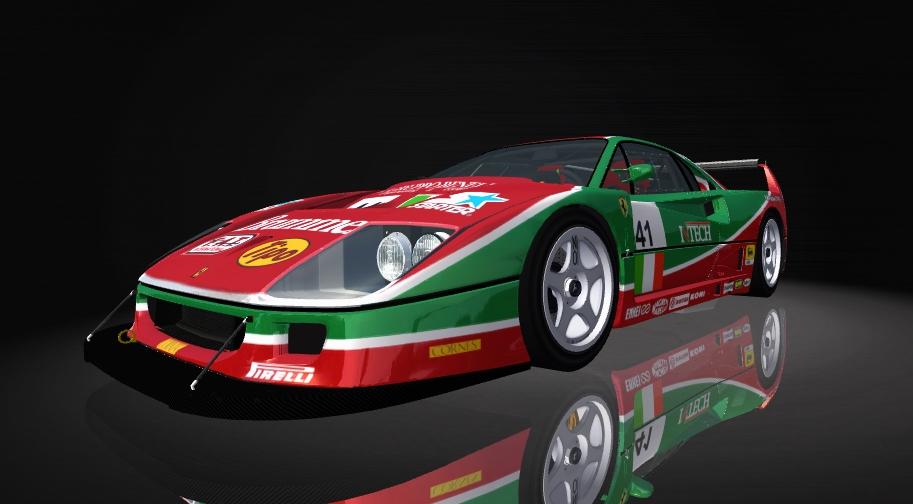 Ferrari_F40_compitizione_AMS_1.jpg