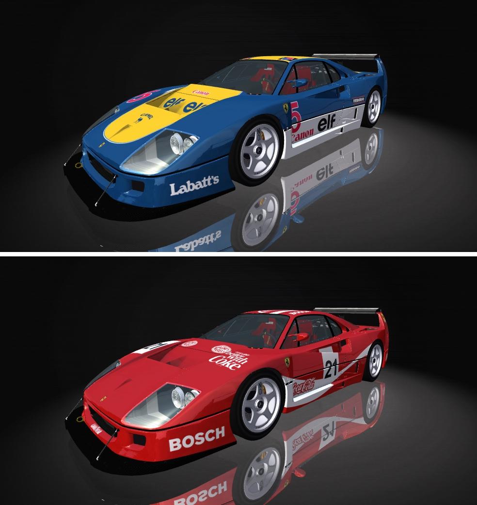 Ferrari_F40_compitizione_AMS_6.jpg