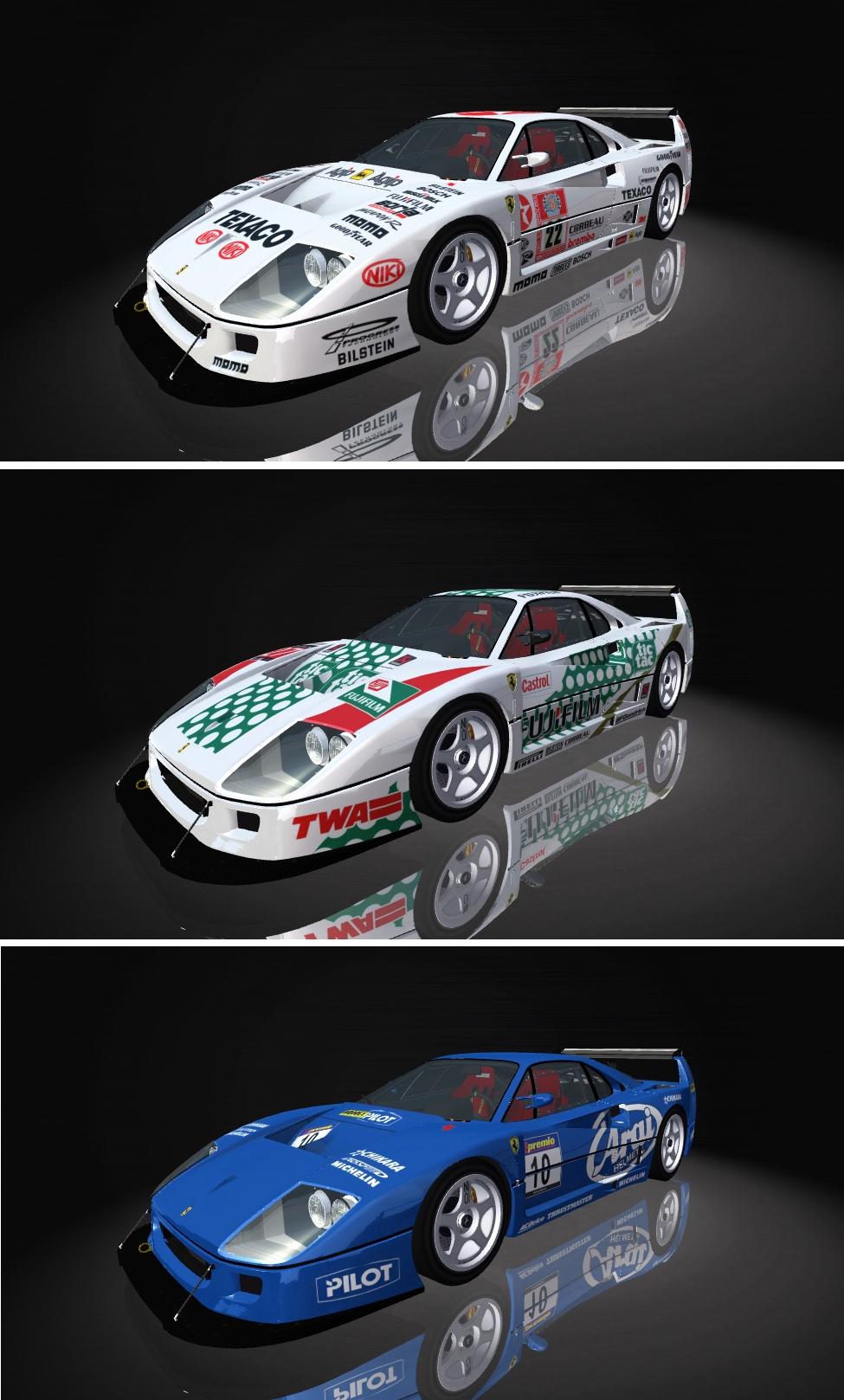 Ferrari_F40_compitizione_AMS_7.jpg