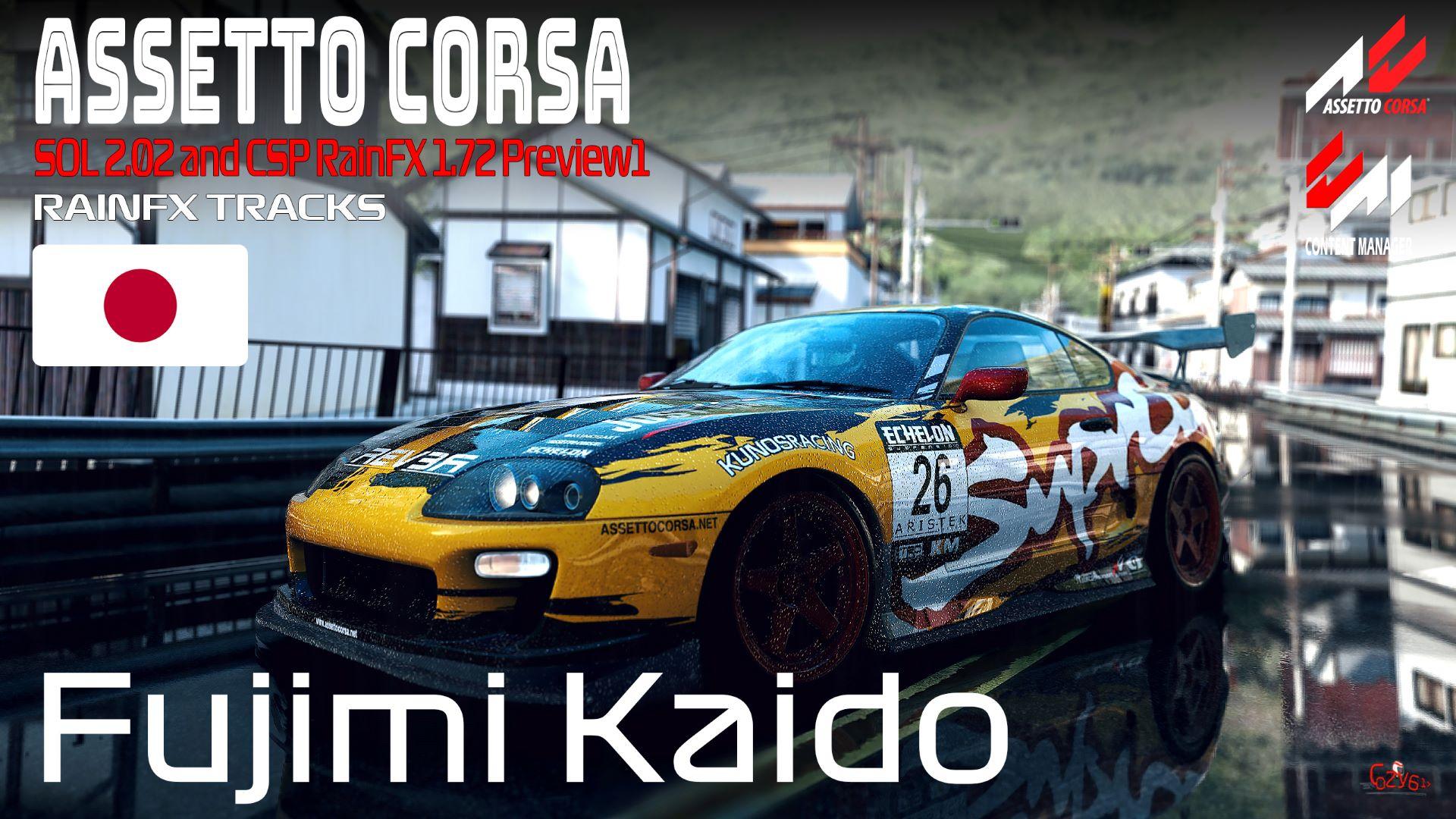 fujimi_kaido_rainfx track bg (Large).jpg