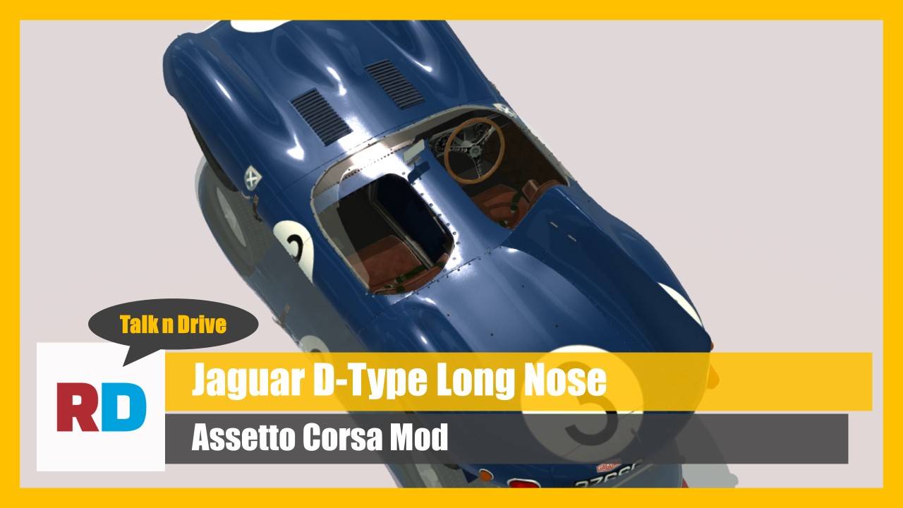 Jaguar D-Type Long Nose Talk n Drive.jpg