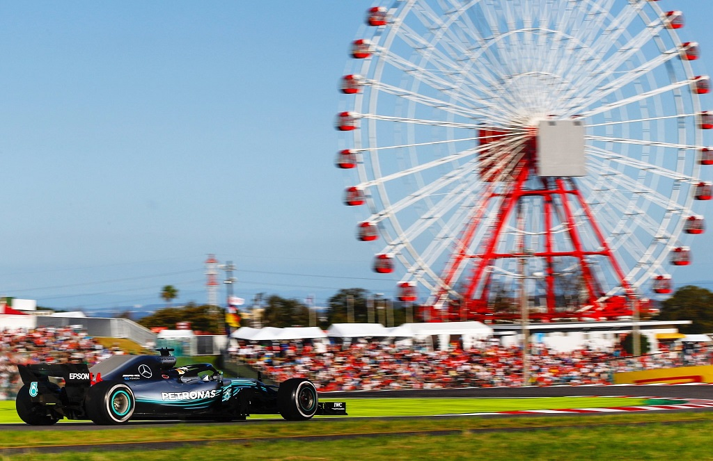 Japanese Grand Prix.jpg