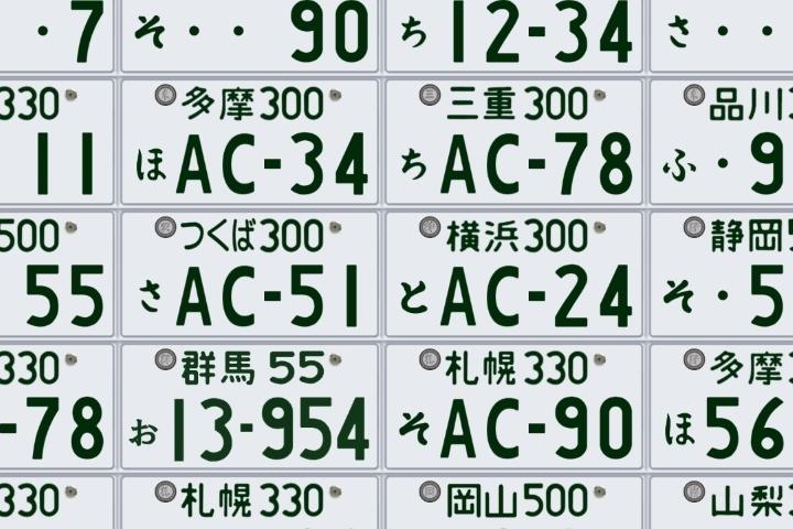 jpnlptexture_ss1.jpg