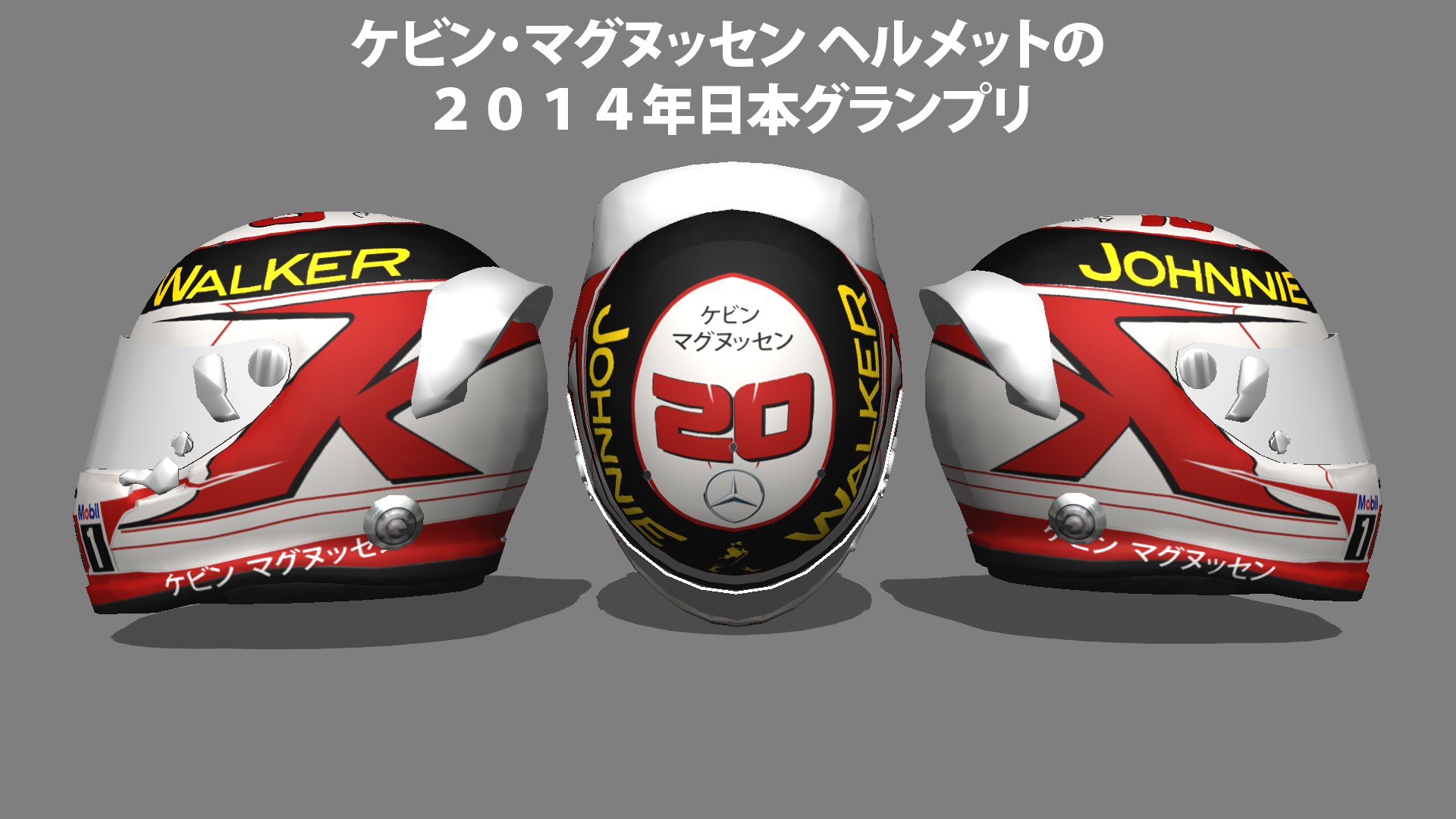 Kevin Magnussen Japan GP 2014 Helmet.jpg