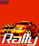 Mobil_1_Rally_Championship,_front_cover,_PC.jpg