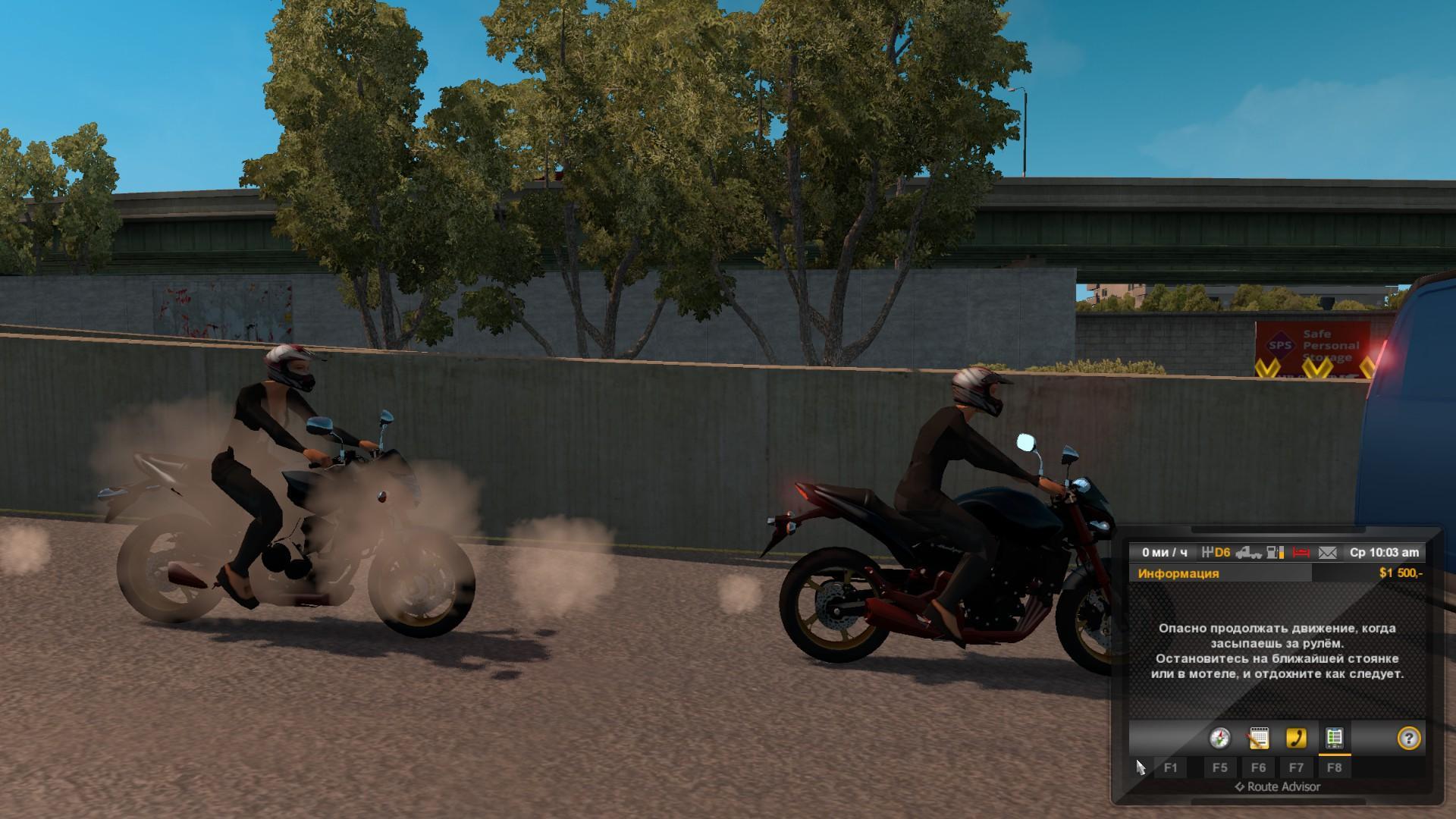 MOTORCYCLE-IN-TRAFFIC-V1.0.0-MOD-1.jpg