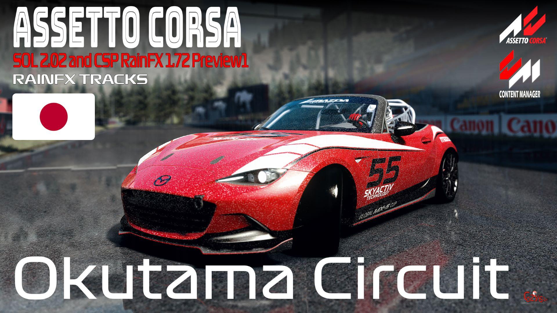 okutama-circuit_rainfx track bg (Large).jpg