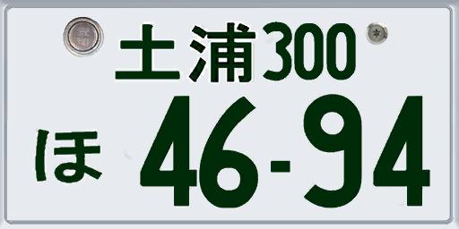 Plate_D56.jpg
