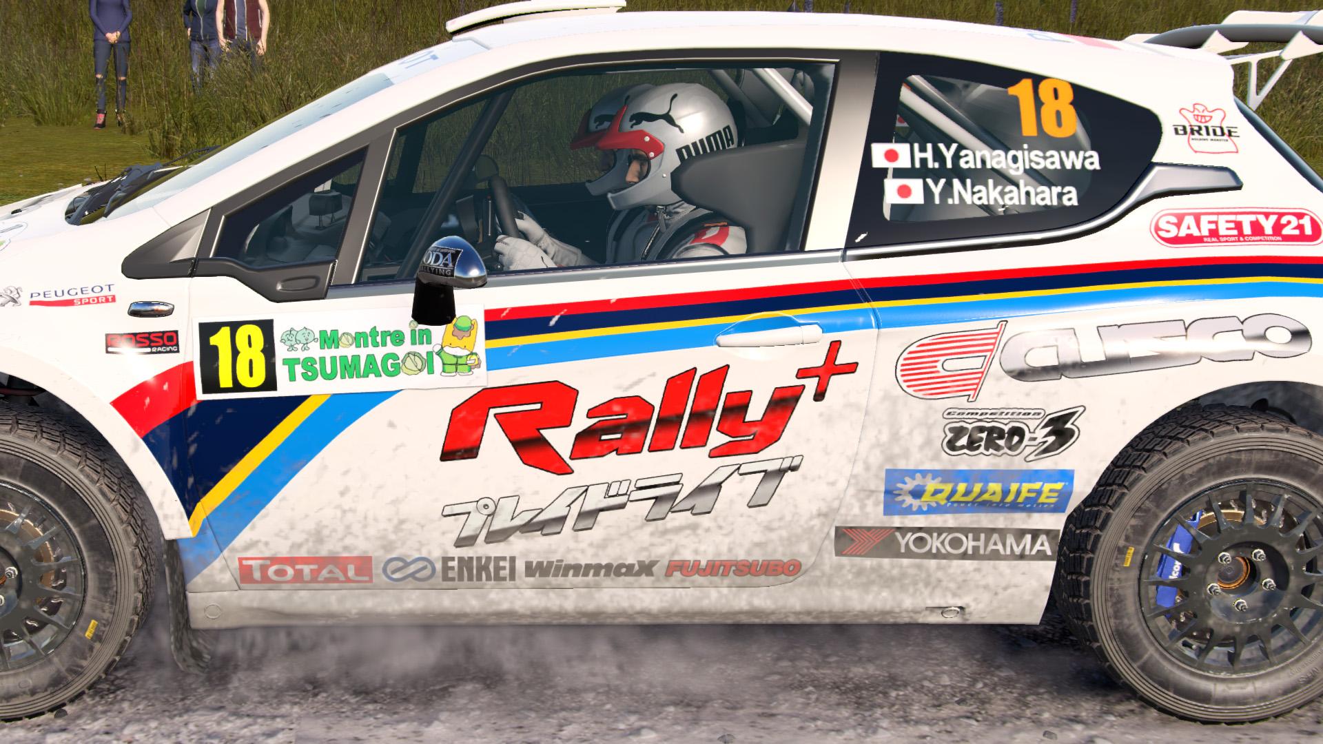 rallyplus_cusco_RT_2015_02.jpg