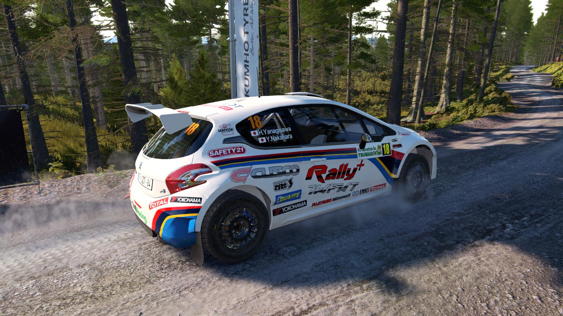 rallyplus_cusco_RT_2015_03.jpg