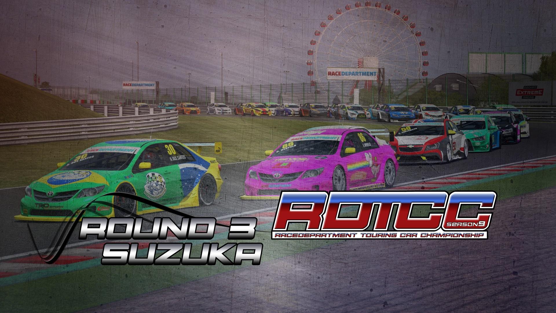 RDTCC Suzuka.jpg