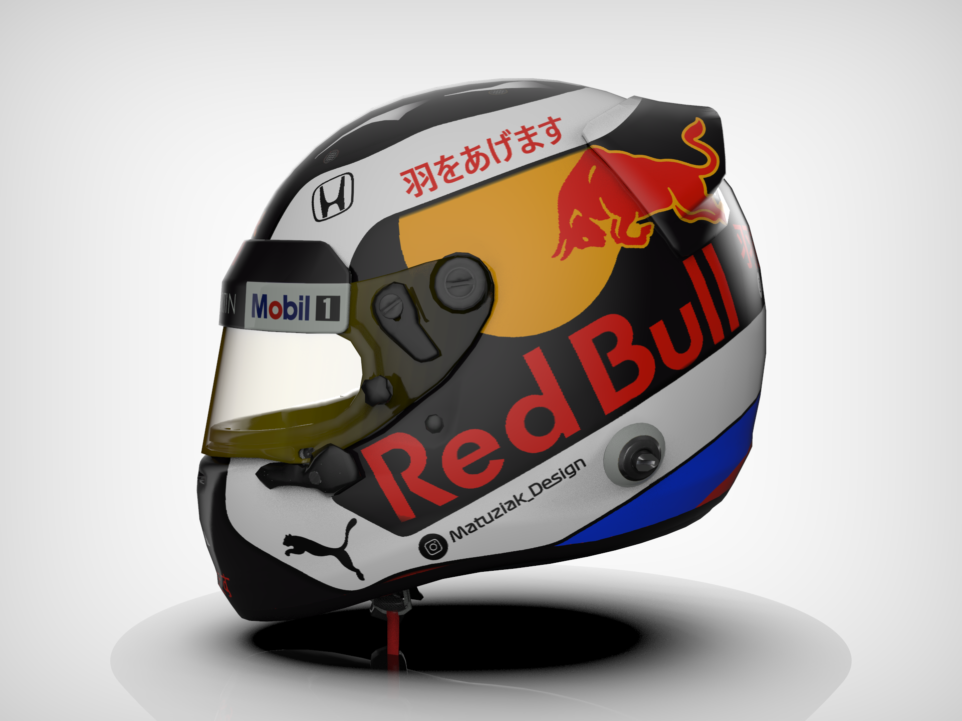 Red Bull RD 1.png