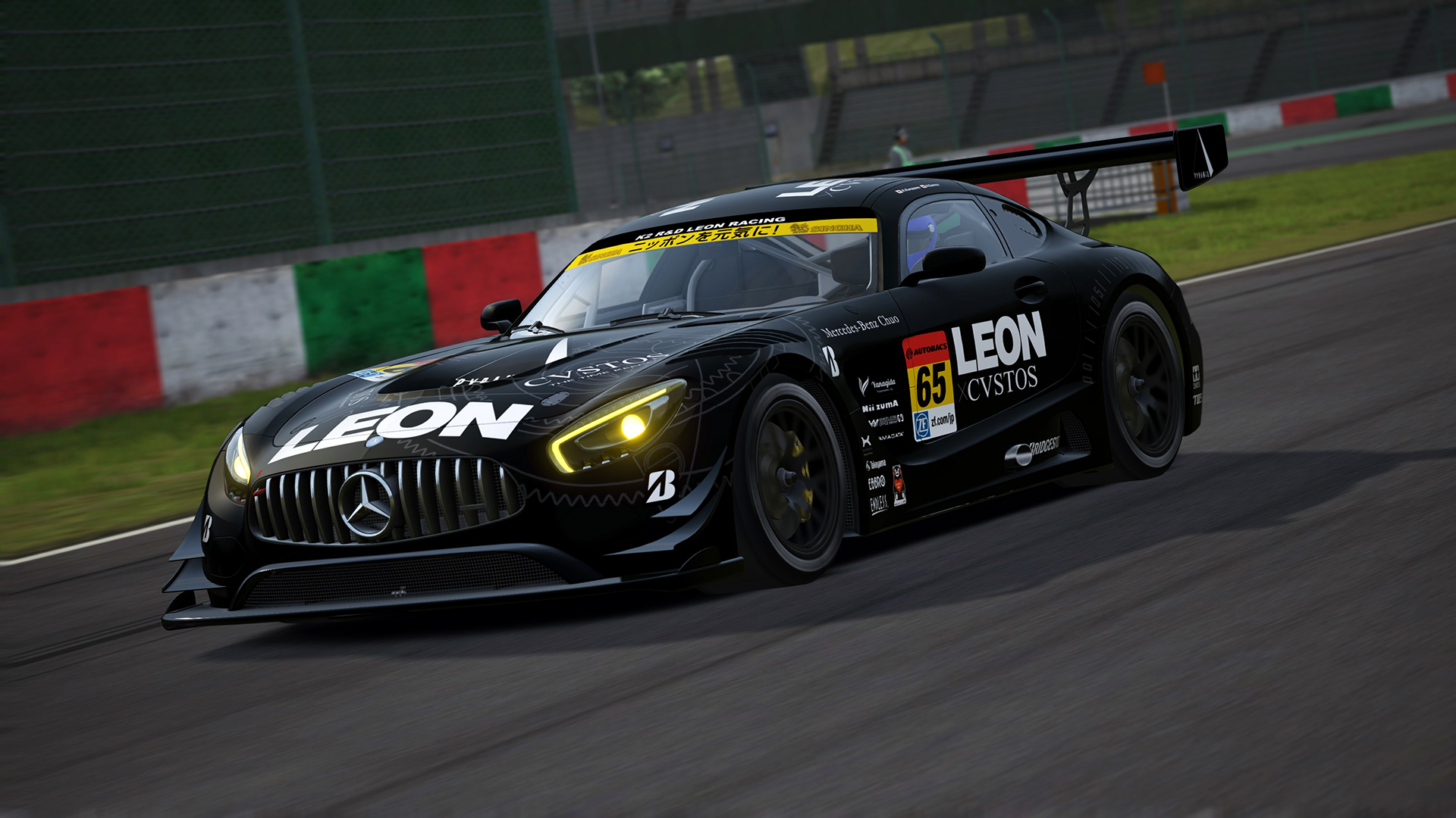 Screenshot_ks_mercedes_amg_gt3_suzuka_circuit_28-2-117-16-29-56.jpg