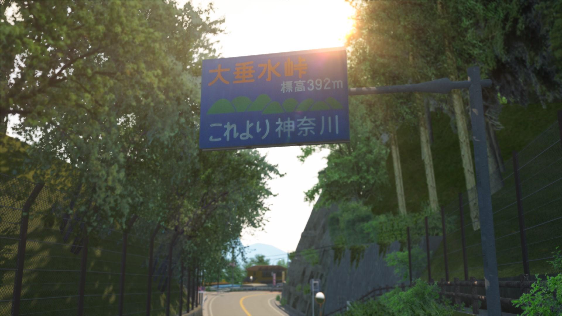 Screenshot_ks_toyota_ae86_otarumi_touge_19-2-118-12-29-44.jpg