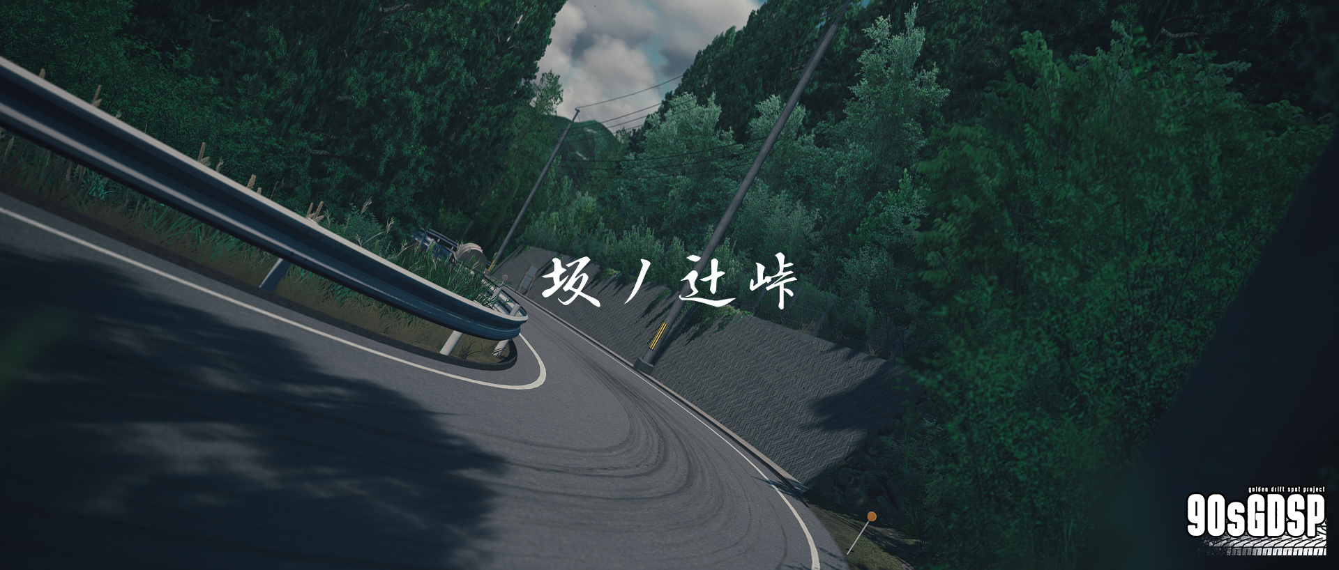 screenshot_msk_s13_works9_sakanotsuji_20