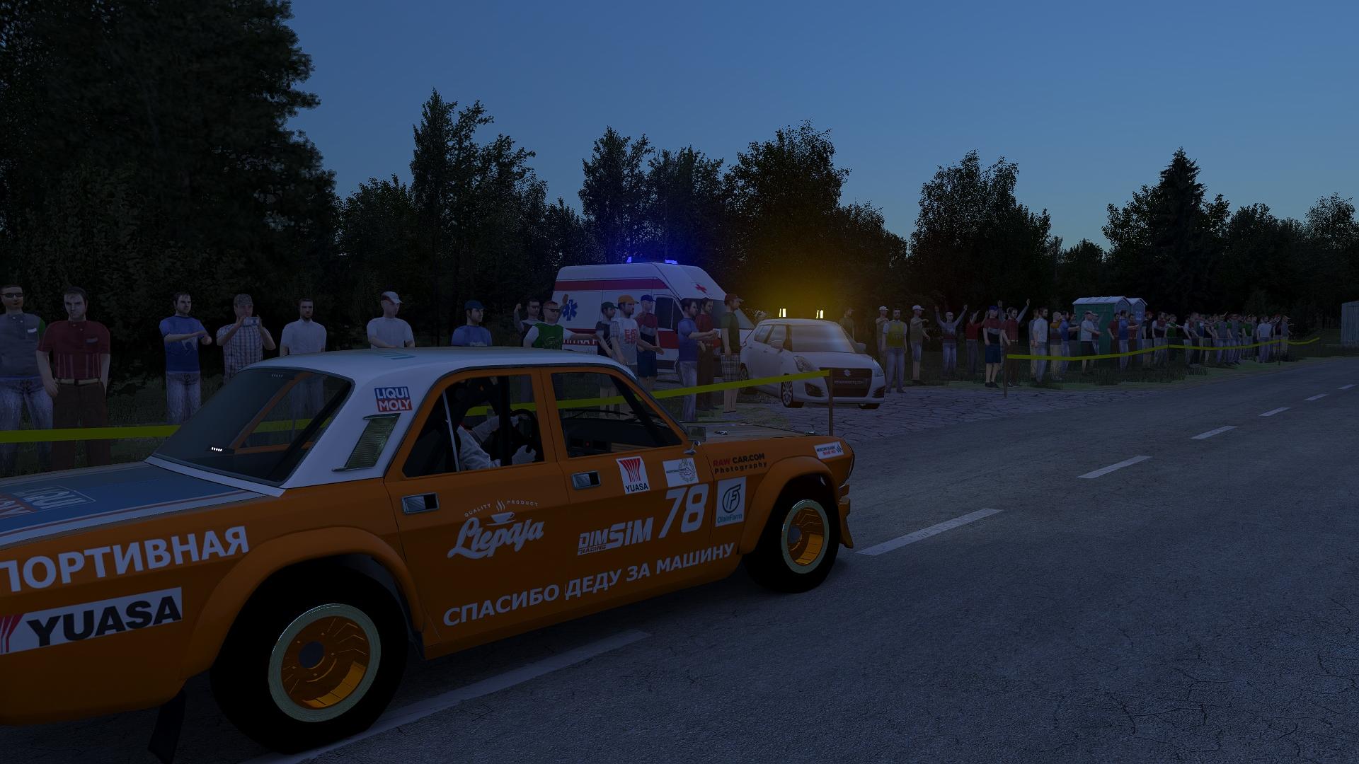 Screenshot_zizh_gaz2410_406_kicevo_3-2-121-16-19-14.jpg