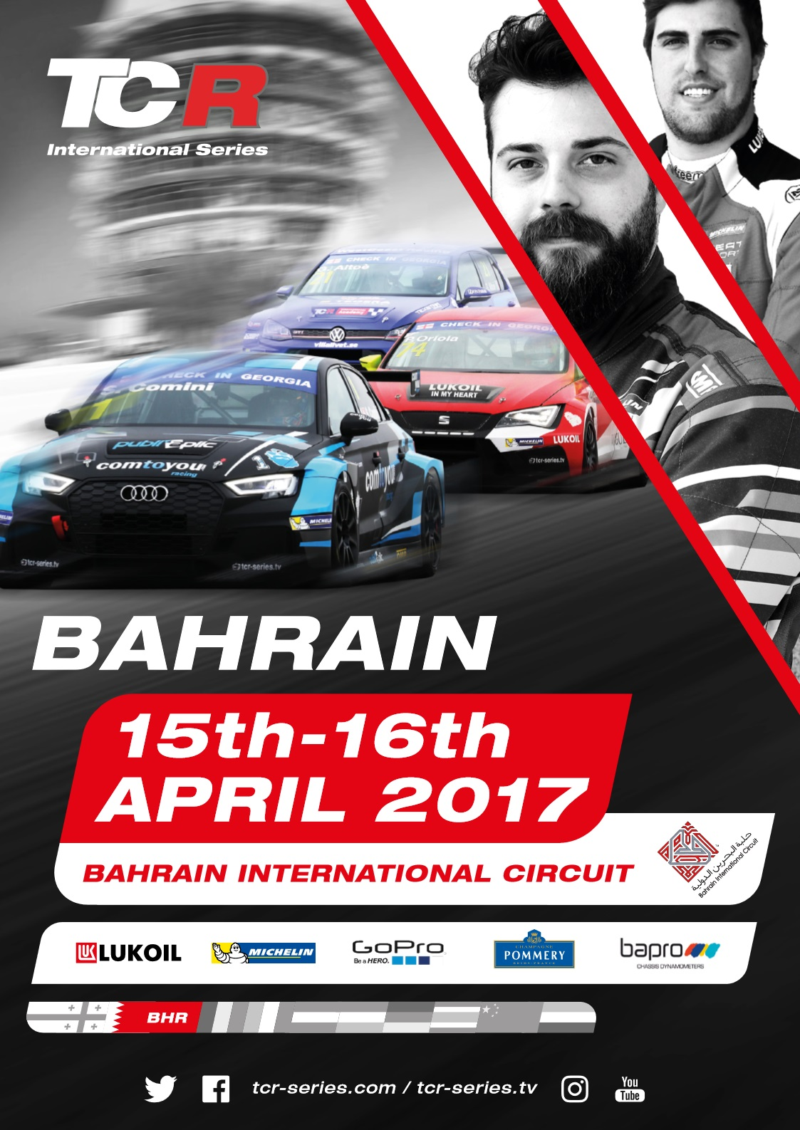 TCR International Series Rounds 3 and 4.jpg