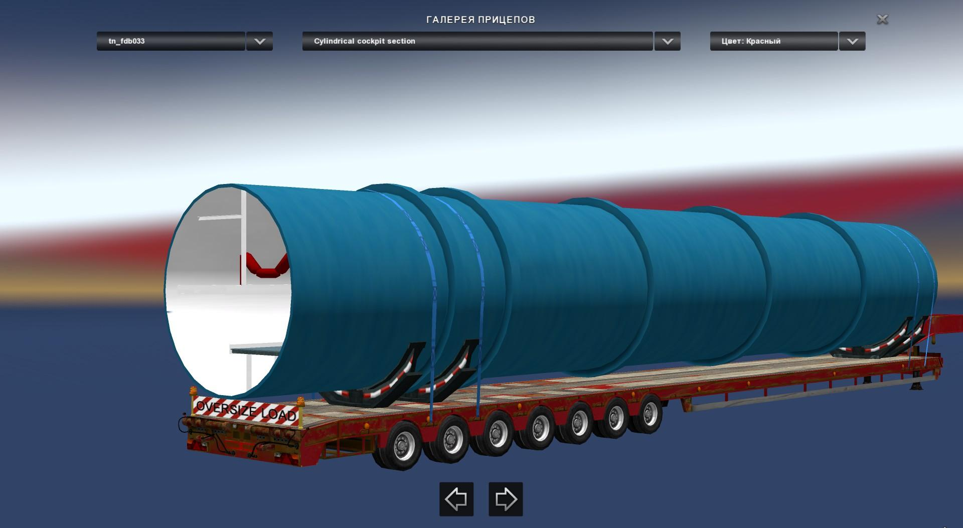 TRAILER-OVERSIZE-EVOLUTION-V1.0.0-for-ATS-1.jpg