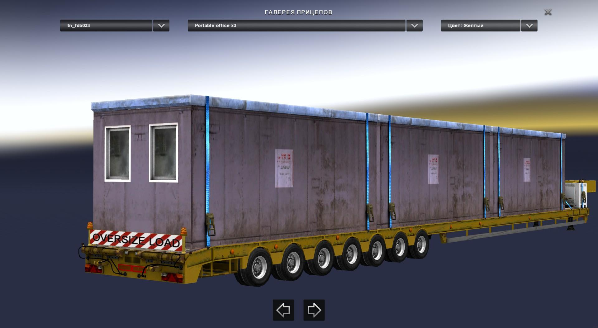 TRAILER-OVERSIZE-EVOLUTION-V1.0.0-for-ATS-2.jpg