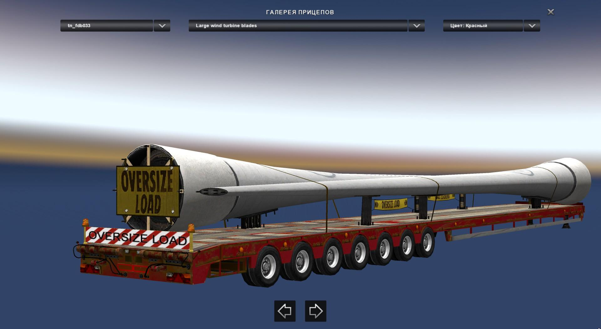 TRAILER-OVERSIZE-EVOLUTION-V1.0.0-for-ATS-3.jpg