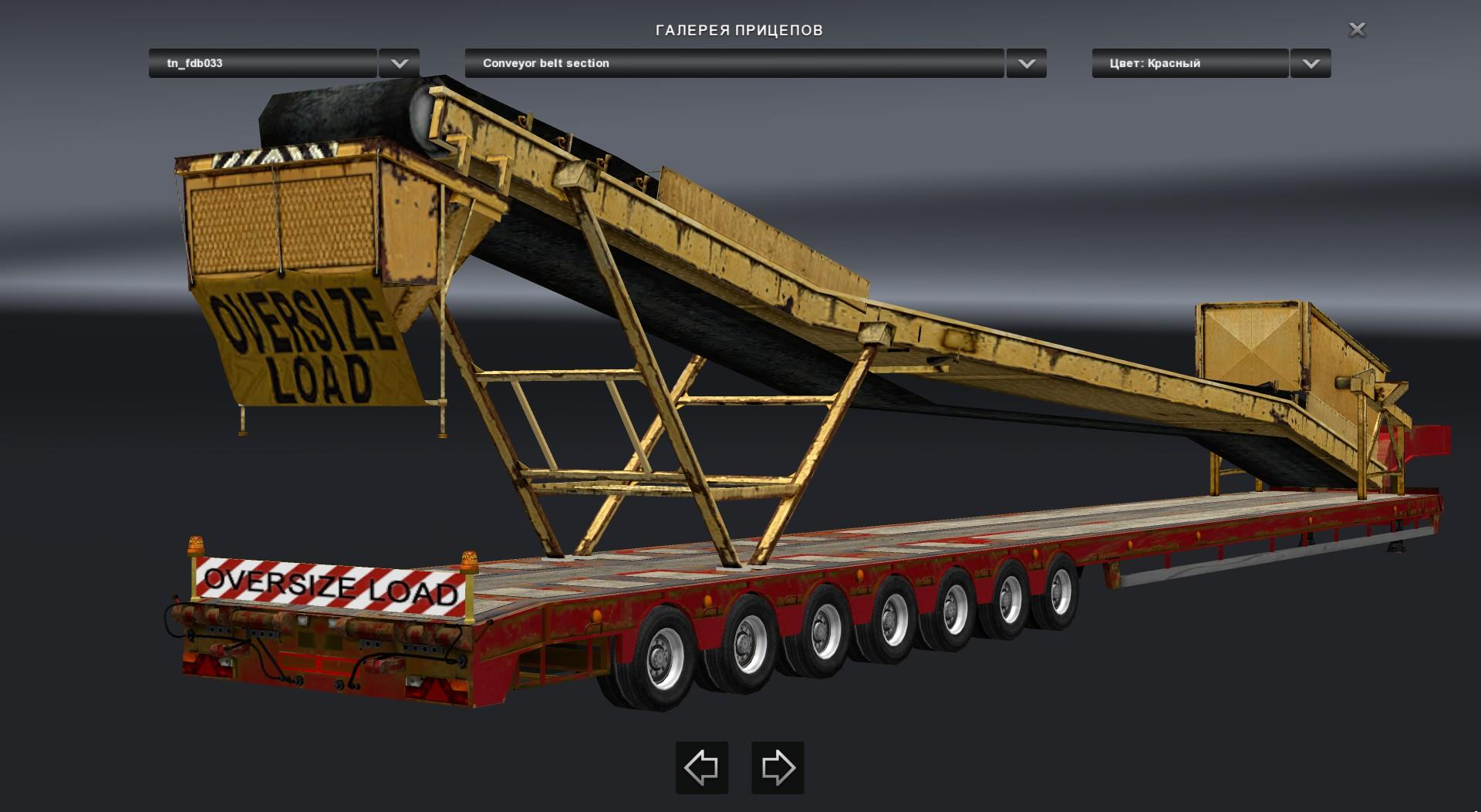 TRAILER-OVERSIZE-EVOLUTION-V1.0.0-for-ATS-4.jpg