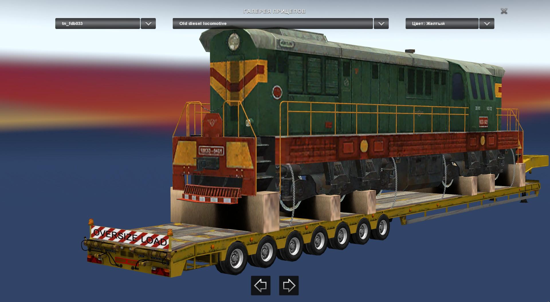 TRAILER-OVERSIZE-EVOLUTION-V1.0.0-for-ATS-6.jpg