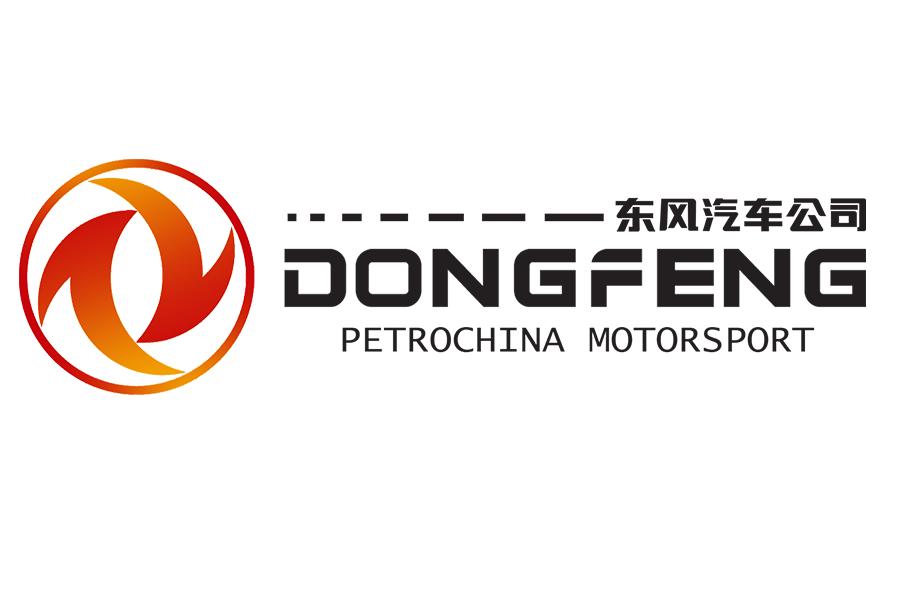 Dongfeng Logo Png