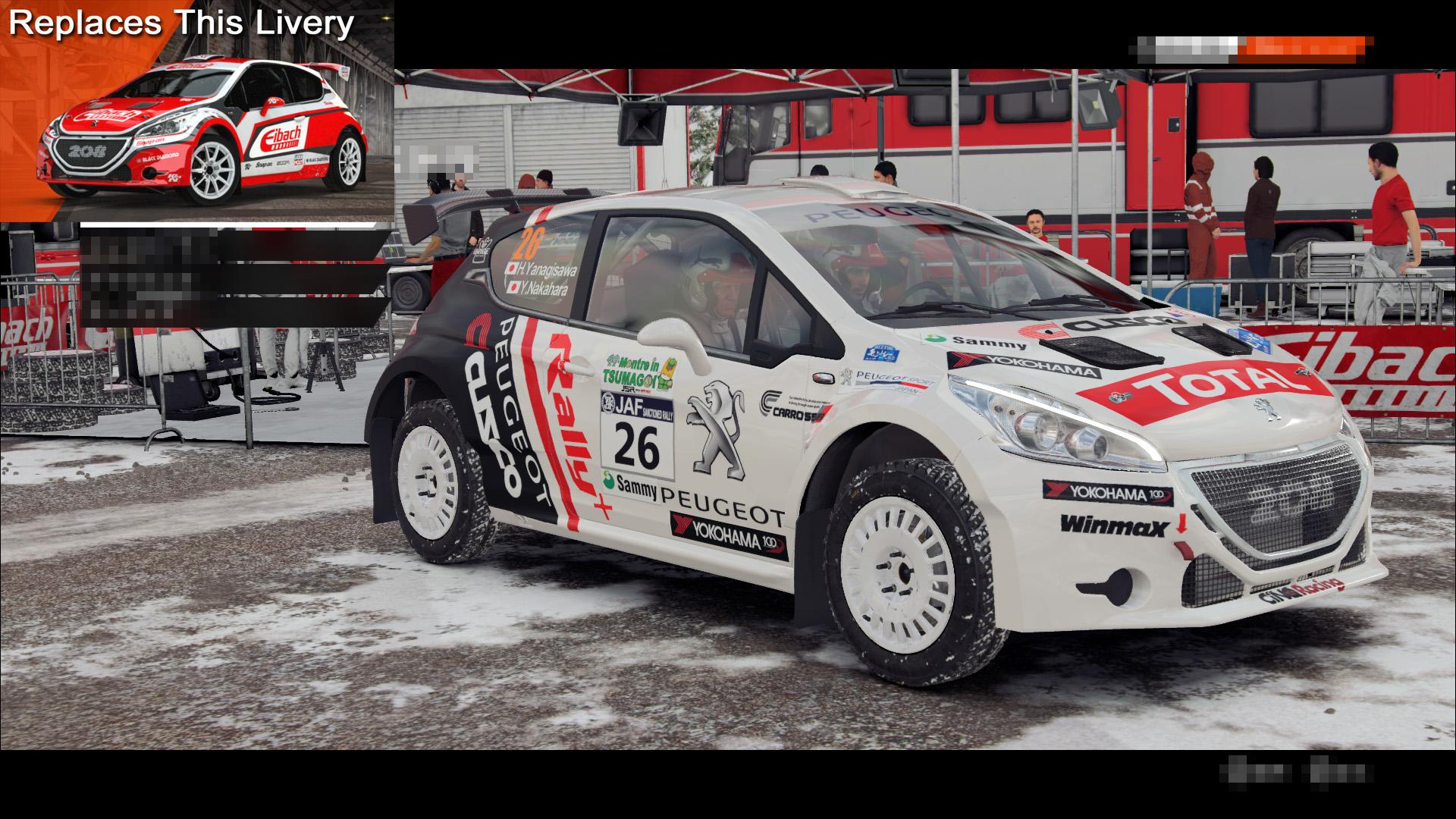 YH_cusco_rallyplus_208_01.jpg