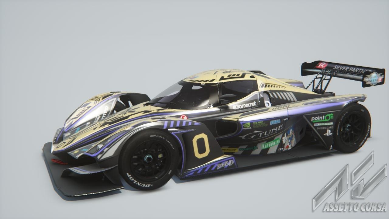 2016 Zelsius Racer Praga R1 2