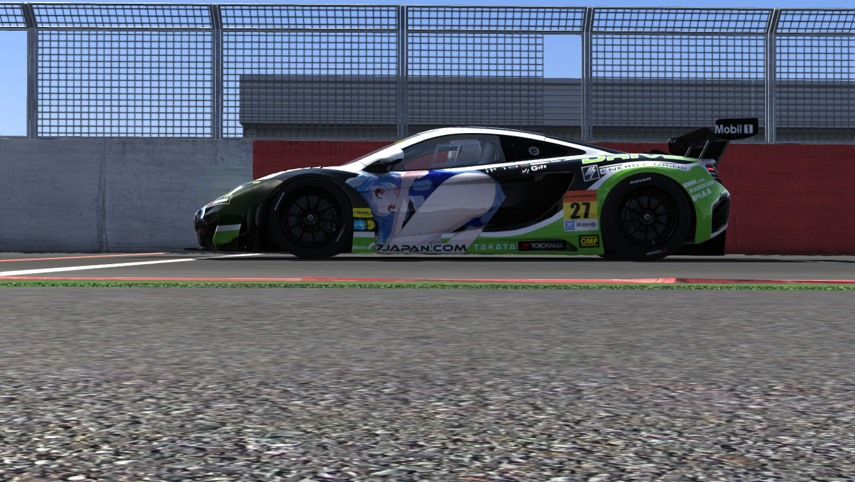 Iku Drive Energy GT300