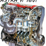 classic car engine posters. (need winrar)