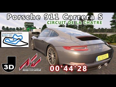 video porsche 911 carrera s circuit de la chatre in the album assetto corsa by j3d modding. Black Bedroom Furniture Sets. Home Design Ideas