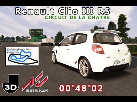 video renault clio iii rs circuit de la chatre in the album assetto corsa by j3d modding. Black Bedroom Furniture Sets. Home Design Ideas